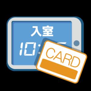 タイムカードのイメージ画像